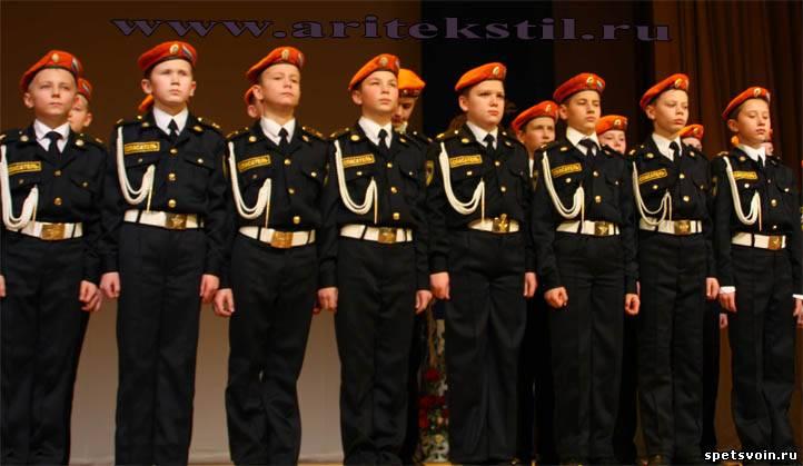 Форма для кадетов парадная форма