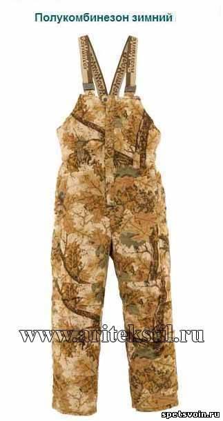 Дешевая Камуфляжная Одежда С Доставкой